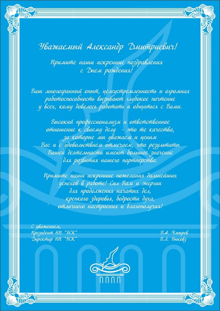 Парад дружбы народов РОССИИ!: Стань участником